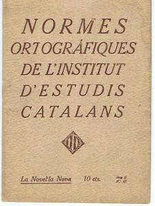 Normes IEC