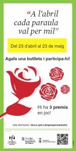 poster_santadria