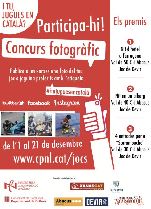 cartell_concurs_nou
