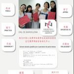 cartell cursos xinesos