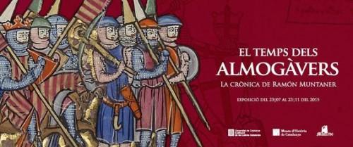 imatge museu història catalunya