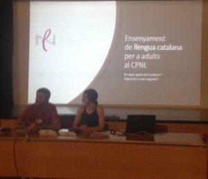 Mrieia Nebot als XXXV cursos d'Estiu de València