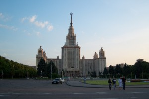 Universitat Estatal de Moscou